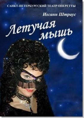 Лунный календарь в фазах убывающая