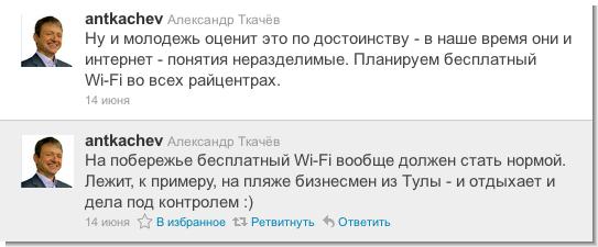 http//www.coast.ru/uploads/images/default/atkachev.png