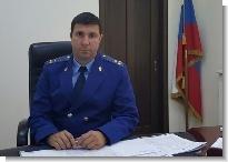Дмитрий Тимошенко - Новый прокурор Геленджика