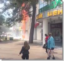 Пожар в торговом центре Геленджик