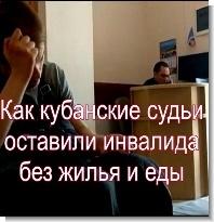 Заблокирован сайт Пушкинский дол