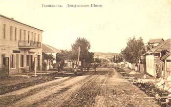 Дондуковское шоссе