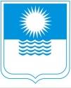 Герб города-курорта Геленджик