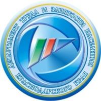 Департамент труда и занятости населения